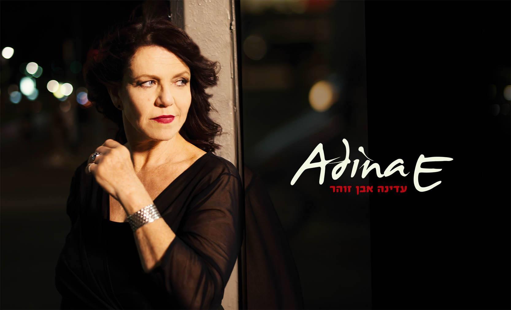 Adina E, Adina E Interview